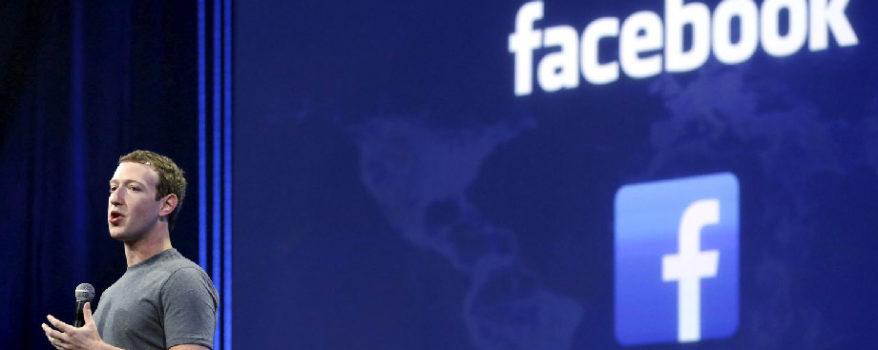 Ce que va changer la nouvelle mise à jour Facebook