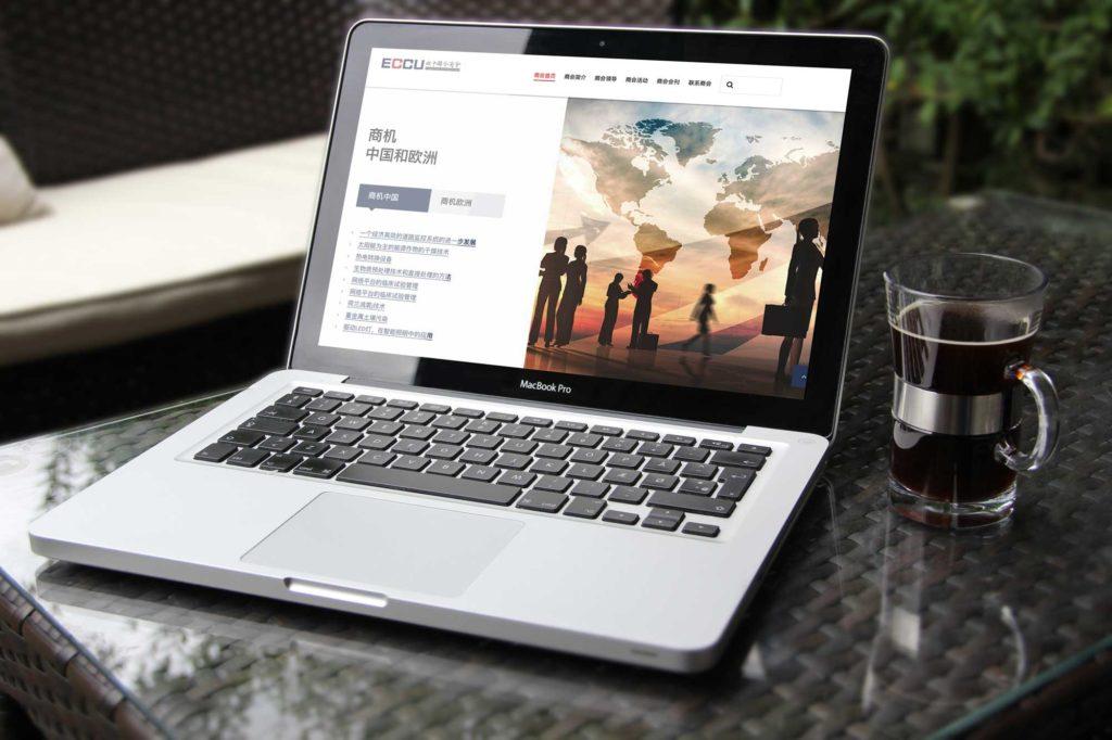 Création Site Internet ECCU Europe China Commercial Union